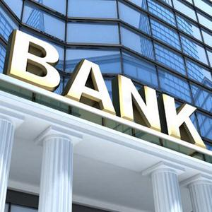Банки Выгоничей