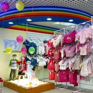 Детские магазины Выгоничей