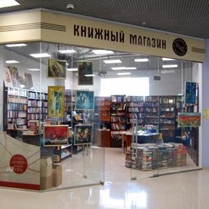 Книжные магазины Выгоничей