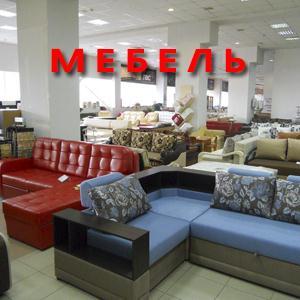 Магазины мебели Выгоничей