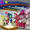 Детские магазины в Выгоничах