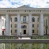 Дворцы и дома культуры в Выгоничах