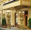 Гостиницы в Выгоничах