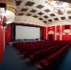 Кинотеатры в Выгоничах