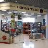 Книжные магазины в Выгоничах