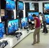 Магазины электроники в Выгоничах