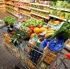 Магазины продуктов в Выгоничах