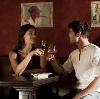 Рестораны, кафе, бары в Выгоничах