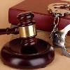 Суды в Выгоничах