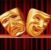 Театры в Выгоничах