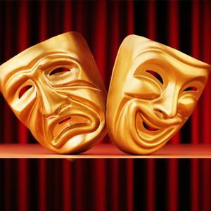 Театры Выгоничей